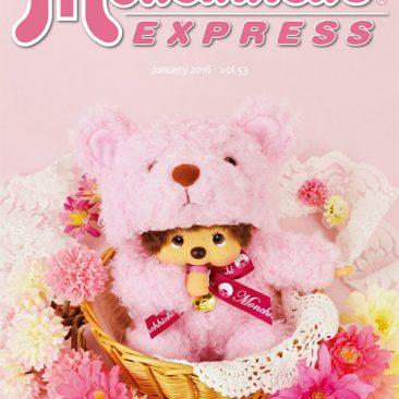 店舗配布用冊子「モンチッチExpress」(株式会社セキグチ様) 制作