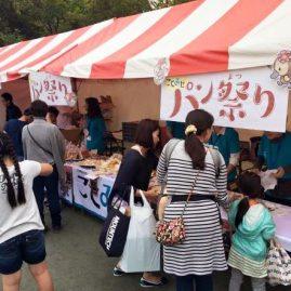 江東区民まつり「ことみせ」ブース出店 企画・運営